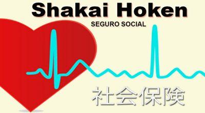 Shakai Hoken - 1 Social Security