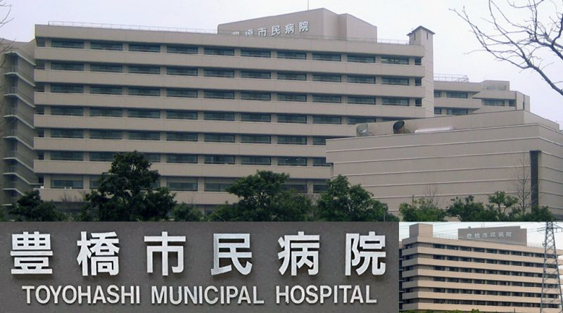 Toyohashi Municipal Hospital - Shimin Byouin 1