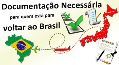 Dokumentasi Diperlukan untuk Mengembalikan Brasil 1