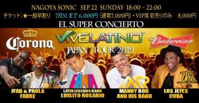 Vivelatino Japan Tour 2019 Nagoya 1