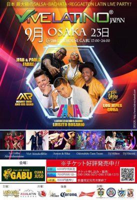 Vivelatino Japan Tour 2019 Osaka 1
