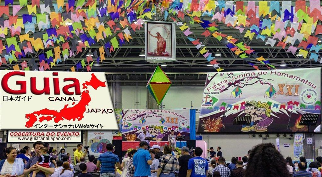 21a fiesta de junio de Hamamatsu 1