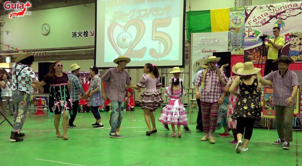 21a fiesta de junio de Hamamatsu 112