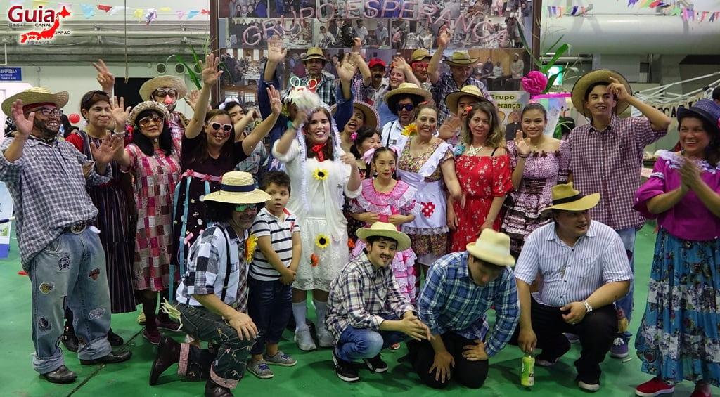 21st Hamamatsu 117 June Party