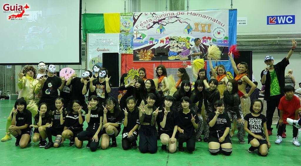 21st Hamamatsu 150 June Party