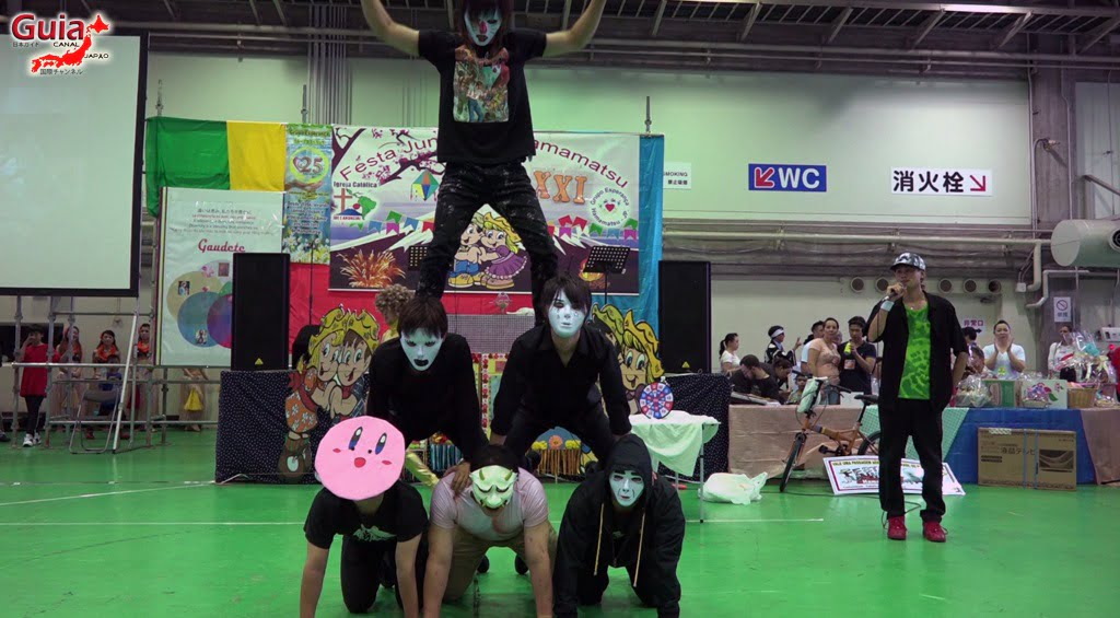 21a fiesta de junio de Hamamatsu 153