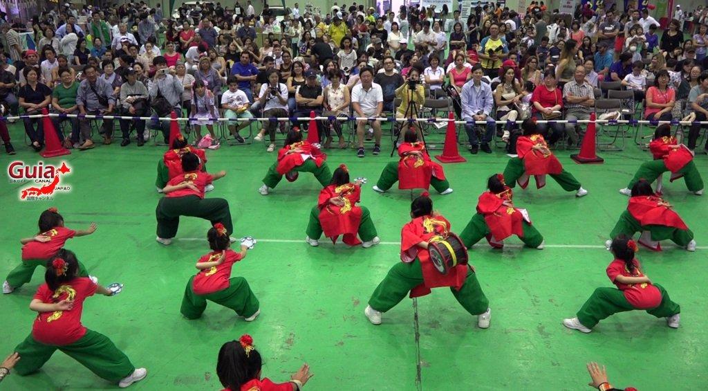 21st Hamamatsu 162 June Party
