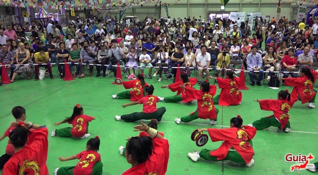 21a fiesta de junio de Hamamatsu 167