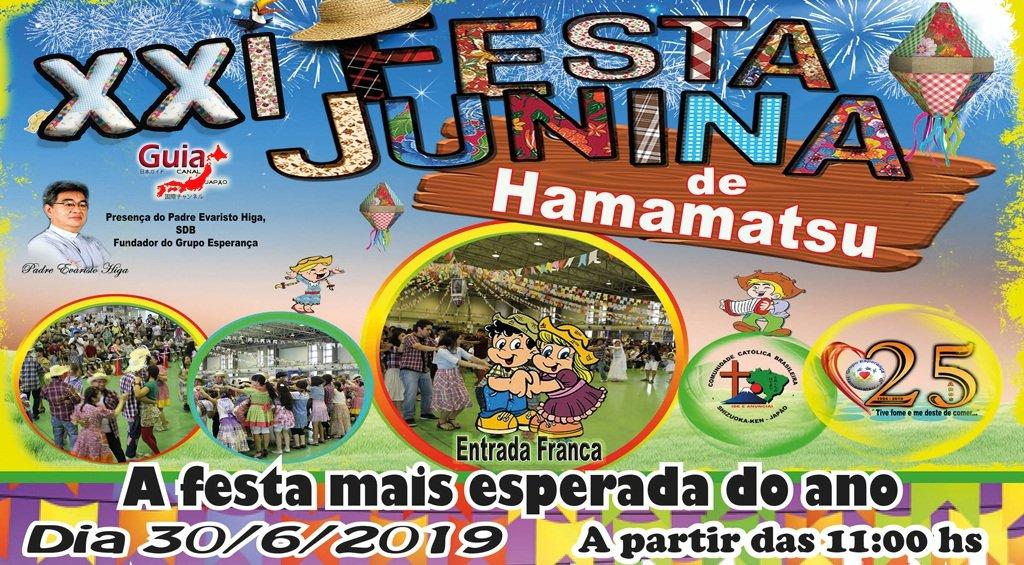 21a fiesta de junio de Hamamatsu 204