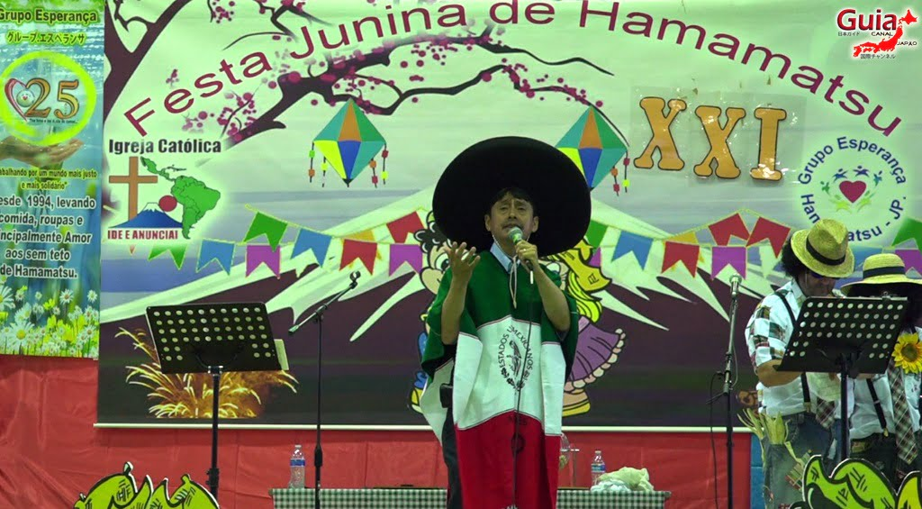 21st Hamamatsu 51 June Party