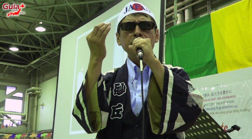 21st Hamamatsu 59 June Party