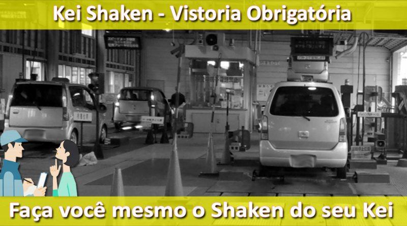 Kei Shaken - Vistoria Obrigatória 12