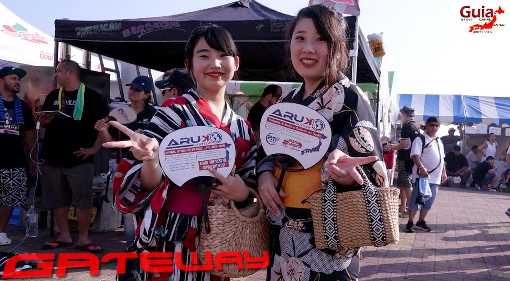 Gateway Festival Bentenjima - Фотогалерея 55