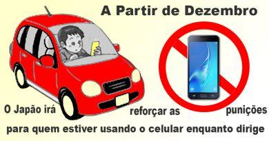 A partir de diciembre, Japón aplicará castigos para los usuarios de teléfonos móviles mientras conducen 13