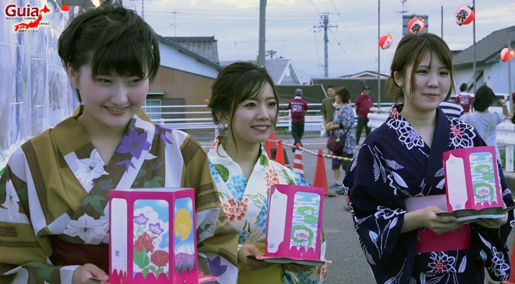 Festival Nishio Rio Yonezu (2020 Cancelado) 1