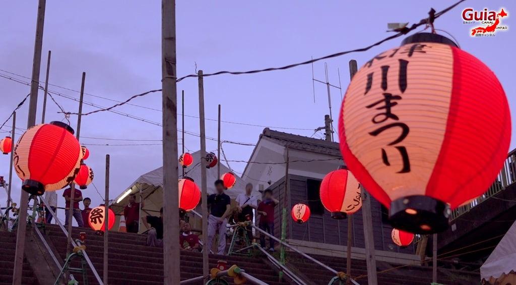 Nishio River Yonezu 5 Festival