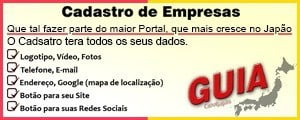 회사 등록-Guia Canal Japao