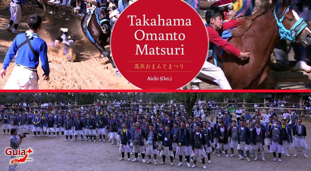 Festival Omanto Takahama (2020 annulé) 1