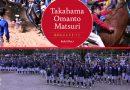 Festival Takahama Omanto