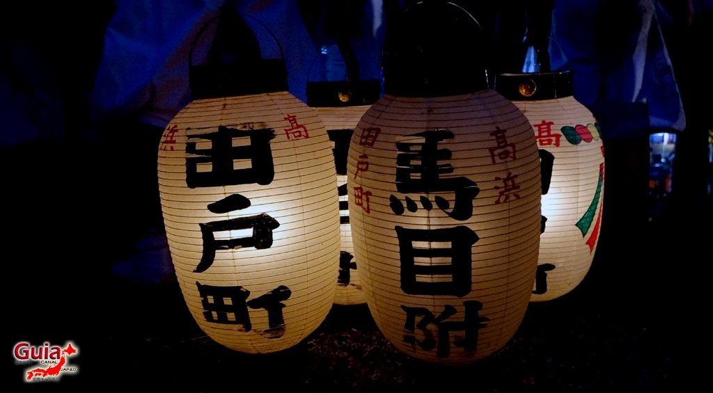 Festival Omanto Takahama (2020 annulé) 3