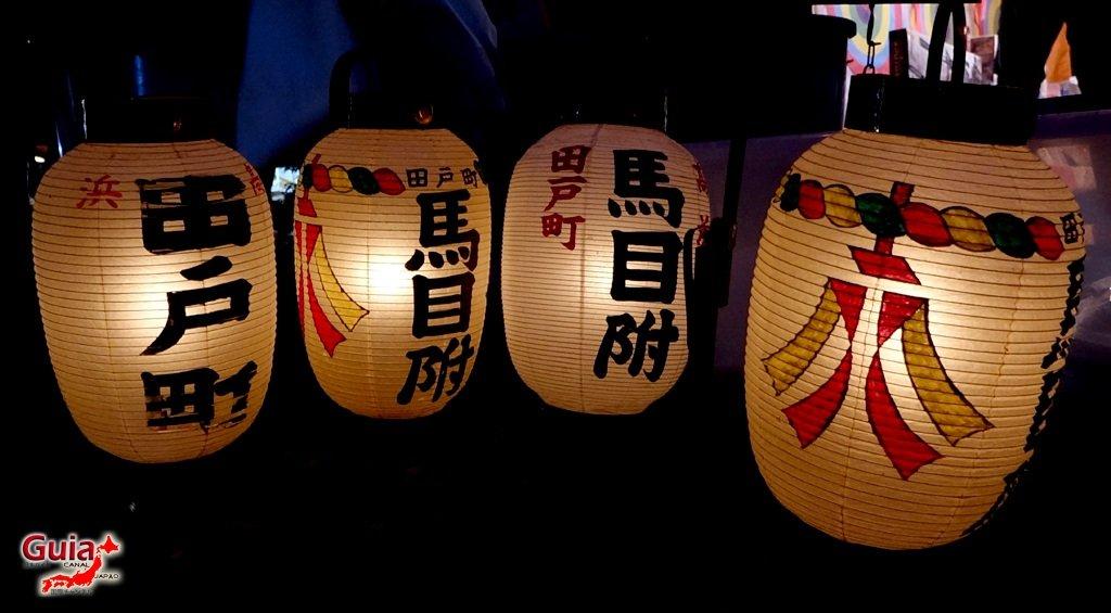 Festival Omanto Takahama (2020 annulé) 4