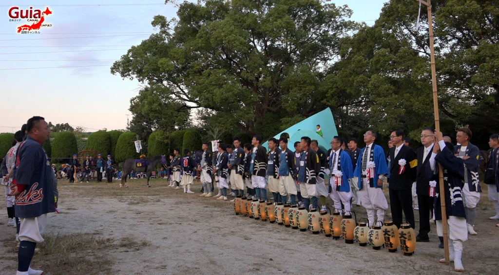 Festival Omanto Takahama (2020 annulé) 9