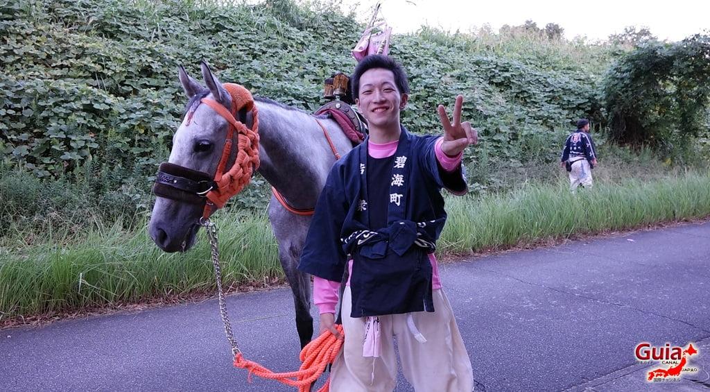 Festival Omanto Takahama (2020 annulé) 14