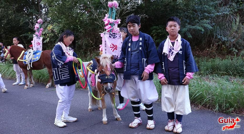 Festival Omanto Takahama (2020 annulé) 16