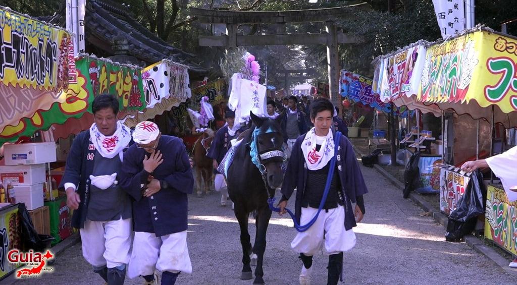 Festival Omanto Takahama (2020 annulé) 27
