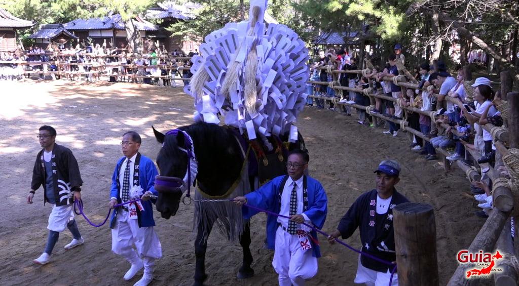Festival Omanto Takahama (2020 annulé) 33
