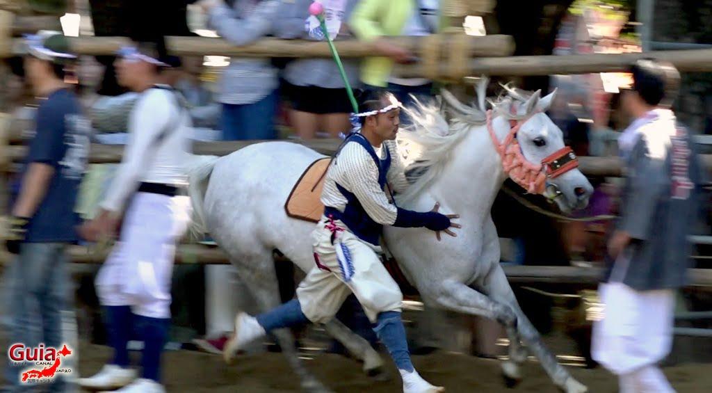 Festival Omanto Takahama (2020 annulé) 41