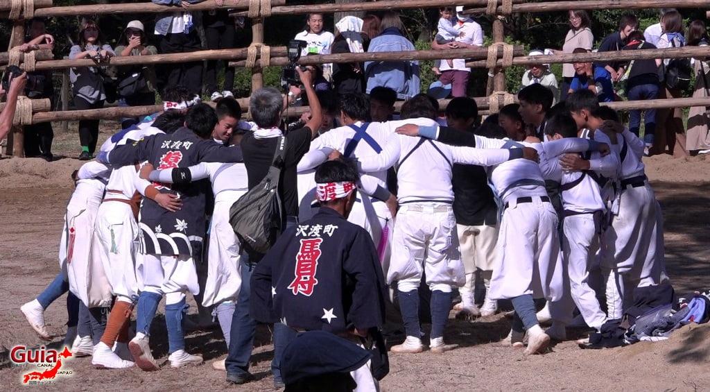 Festival Omanto Takahama (2020 annulé) 47