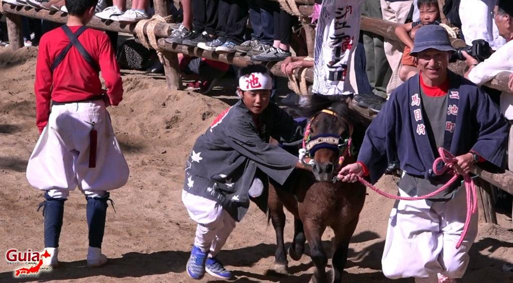 Festival Omanto Takahama (2020 annulé) 72