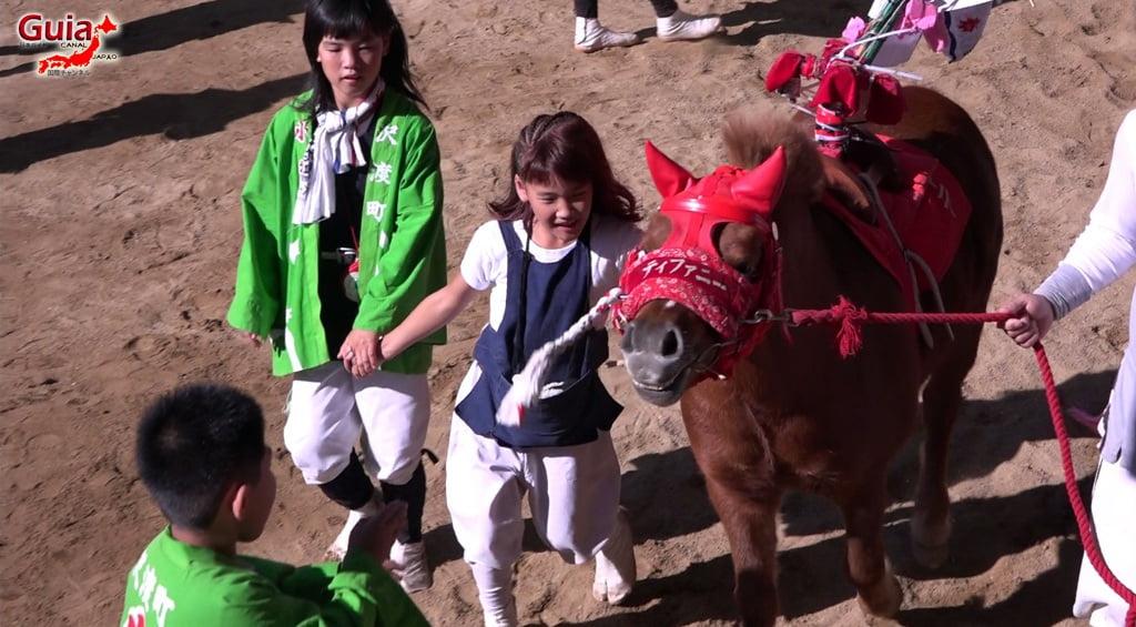 Festival Omanto Takahama (2020 annulé) 74