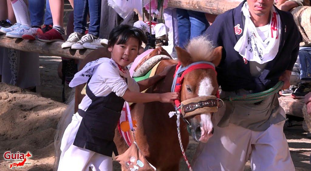Festival Omanto Takahama (2020 annulé) 75