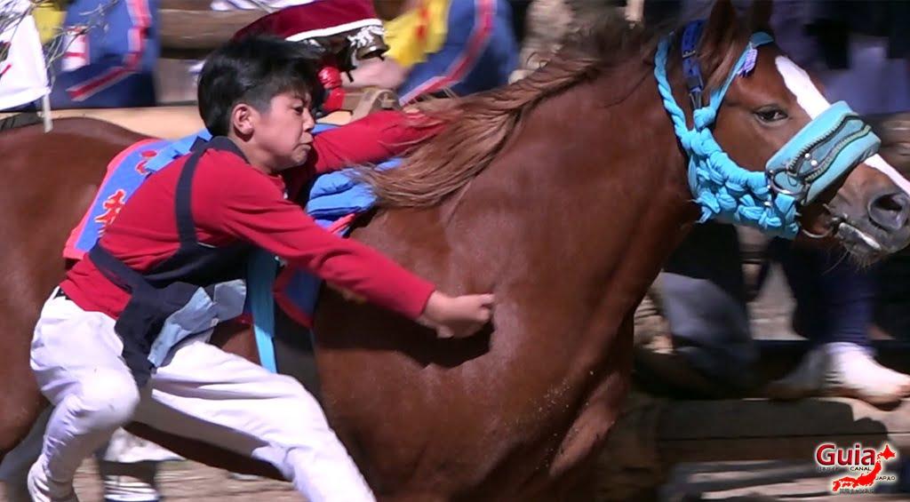 Festival Omanto Takahama (2020 annulé) 86