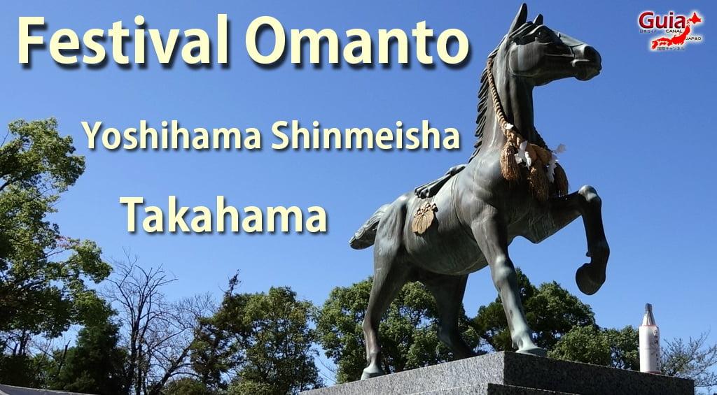 Festival Omanto Takahama (2020 annulé) 102