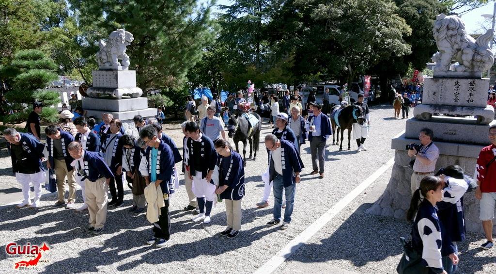 Festival Omanto Takahama (2020 annulé) 104