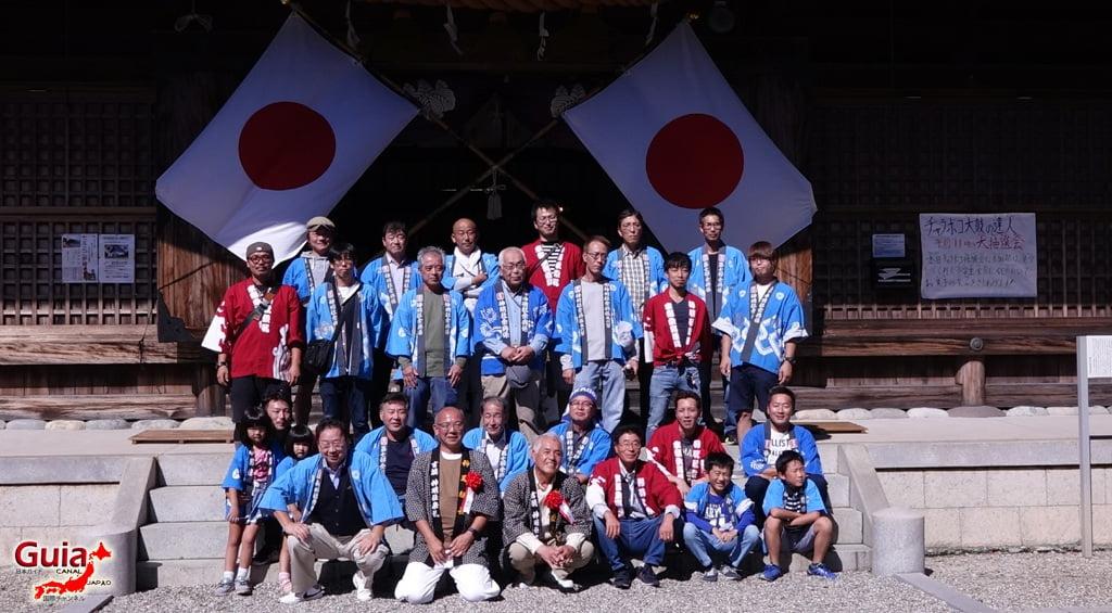 Festival Omanto Takahama (2020 annulé) 138