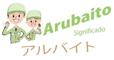 Significado del apellido Arubaito