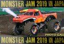 Monster Jam In Japan – Photo Gallery