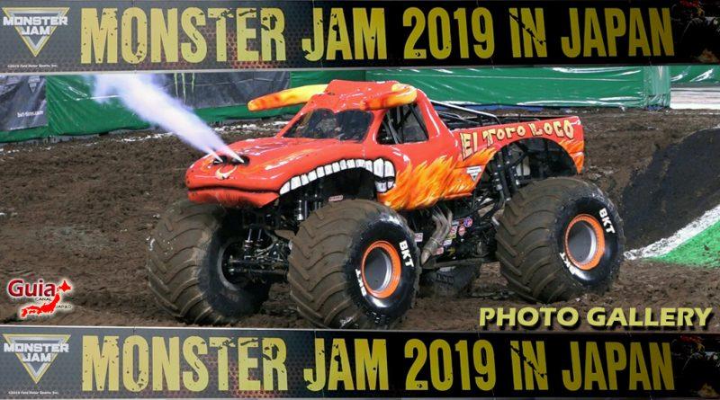 Monster Jam In Japan - Photo Gallery 6