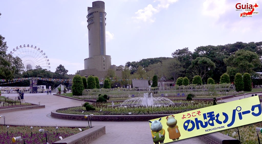 Nonhoi Park – Zoológico e Jardim Botânico Geral de Toyohashi - Photo Gallery 1