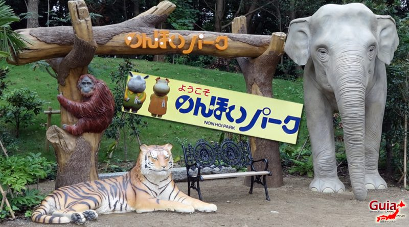 Nonhoi Park – Photo Gallery 1