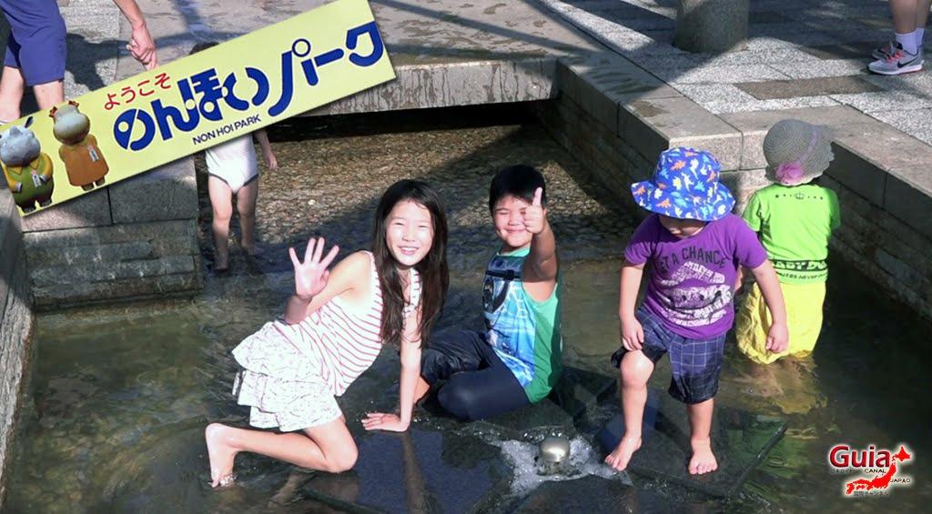 Nonhoi Park – Zoológico e Jardim Botânico Geral de Toyohashi - Photo Gallery 7