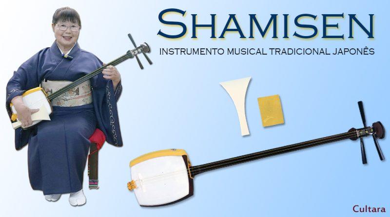 Shamisen 5
