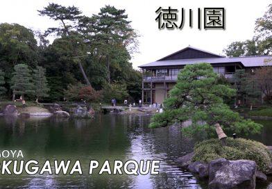 Parque Tokugawa – Nagoya