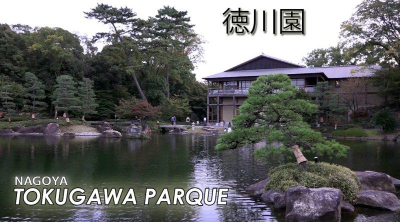 도쿠가와 공원-나고야 2
