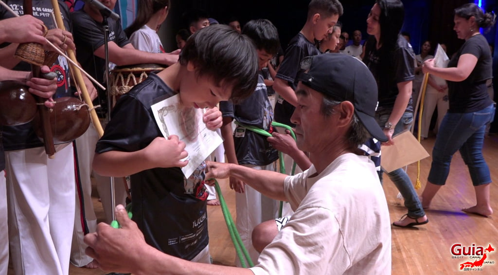 Grupo Memória Capoeira - Troca de Graduação - Photo Gallery 49