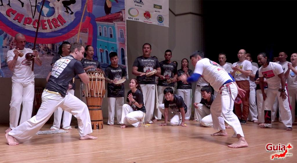 Grupo Memória Capoeira - Troca de Graduação - Photo Gallery 70